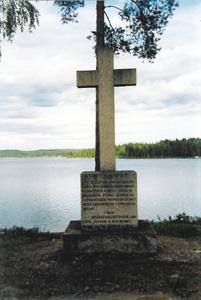 Minnesvården, Kolerakyrkogården Värmskog